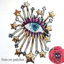 Modne cekiny oko duże łaty na ubrania moda DIY parch gwiazda oko żelazko na srebrne skrzydło haft aplikacja na odzież