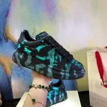 Камуфляжная Мода 2020 Мужская обувь для бега из натуральной