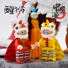 Toys Bricks Figures Building-Blocks Dragon Model Assembled City Creator Chinese Ce Furnishings