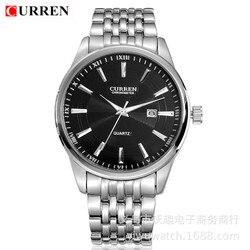 Curren/Karui En 8052 mężczyźni wodoodporna duża tarcza zegarek ze stali prosty zegarek na co dzień na