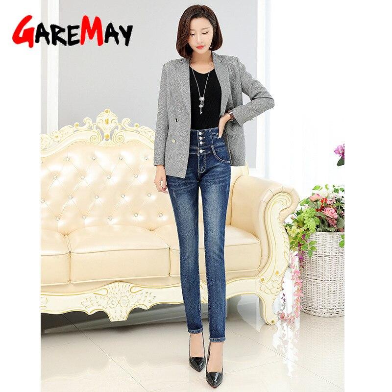 Осенние и зимние джинсы для мамы среднего возраста, женские плюшевые свободные прямые брюки с высокой талией, эластичные брюки размера плюс - 2