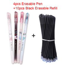 4 pcs/lot Cat Erasable Pen Cute 0.5 mm Black Kawaii Gel Pen For Student Stationery Gift School Office Pens Writing Tool Supplies