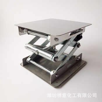 Laboratory Manual Stainless Steel Lifting Platform 100X 100mm Small Lifting Platform