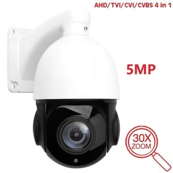 5MP AHD Analog High Definition Surveillance Camera 30X Zoom HD 1080P 2MP AHD CCTV Camera Security Outdoor IR PTZ Analog Camera 1080p analog hd 2mp bullet ahd camera 1 3 cmos camera security ir 20m ir cut 36pcs leds surveillance cameras for ahd dvr