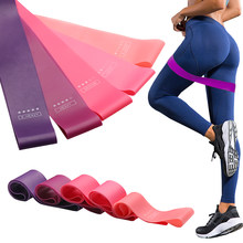 5pcs Training Fitness Gum Exercise Gym Strength Resistance Bands Pilates Sport Rubber Fitness Bands Crossfit Workout Equipment 7(China)