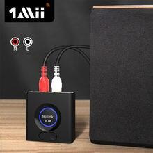 1mii ml200 bluetooth 50 Аудио приемник стерео Поддержка низкая