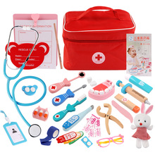 Children Wooden Cosplay Doctor Toys Set Pretend Play Nurse Injection Tool Medical Kit Role Classic Educational Gift