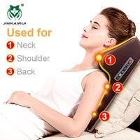Jinkairui ネックマッサージ車ホーム頚椎指圧マッサージネックバックウエストボディ電気多機能マッサージ枕クッション