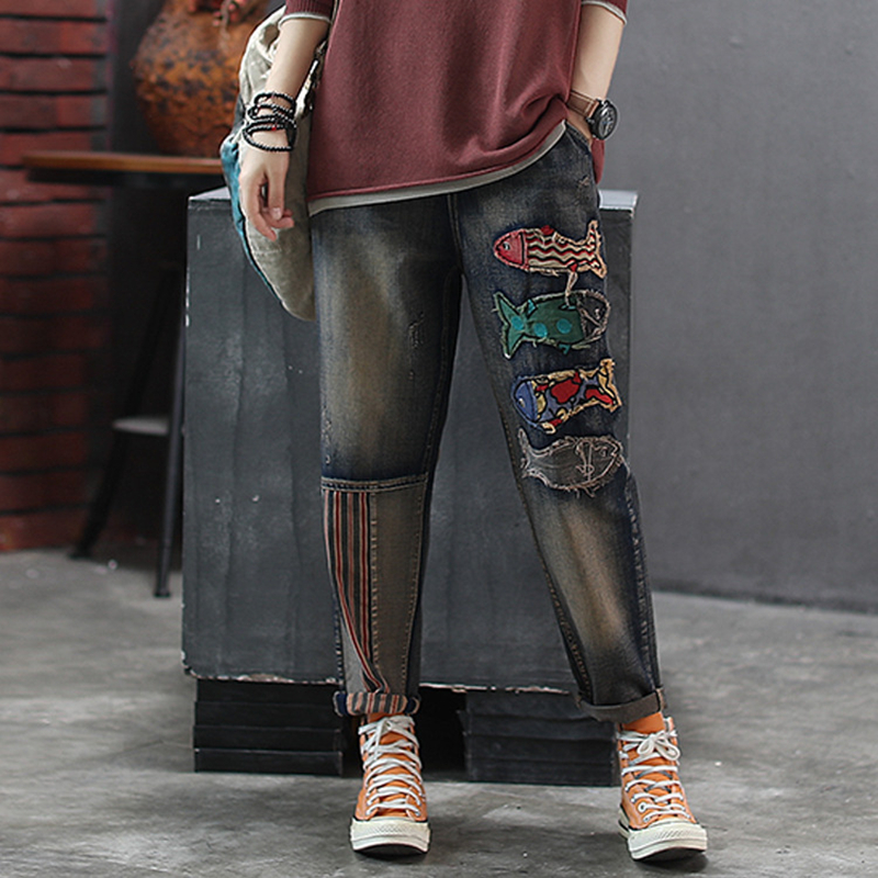 Women Spring Autumn Fashion Brand Korea  Style Vintage Fish Patchwork Stripe Denim Jeans Female Casual Loose Jeans Harem Pants