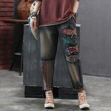 Women Spring Autumn Fashion Brand Korea  Style Vintage Fish Patchwork Stripe Denim Jeans Female Casual Loose Jeans Harem Pants