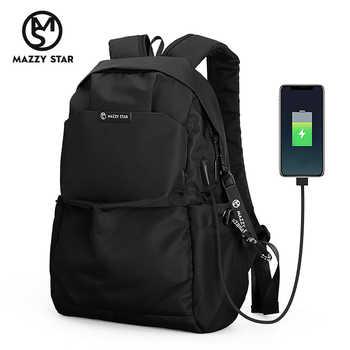 Mazzy Stern Neue Schule Mode Männer Rucksack Tasche Wasserdicht Rucksack männer Externe USB Lade Tasche MS_936