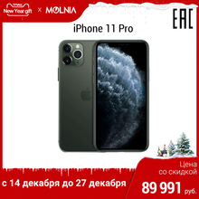 Смартфон Apple iPhone 11 PRO MAX 64ГБ Айфон 11 про макс 6.5 дюймов с тремя камерами мощный аккумулятор видео 4K гарантия