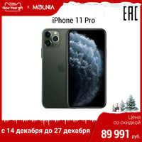 Teléfono Inteligente Apple iPhone X PRO MAX 64 GB IPhone 11 pro 6,5 pulgadas con tres cámaras de la batería potente Video 4K de garantía