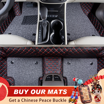 3D Double Layer Car Floor Mats For Lexus Benz Toyota Nissan Hyundai Volkswagen Subaru Wire Mat Leather weather