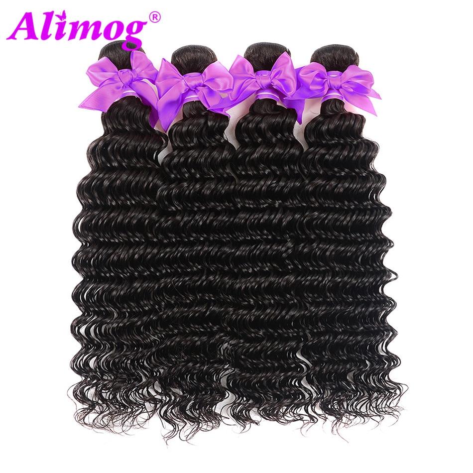 Onda profunda peruana pacotes 100% extensão do cabelo humano cor natural 1/3/4 pacotes onda profunda tece para preto