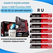 AMD Ryzen 5 3600 R5 3600 CPU + GIGABYTE GA B450M GAMING Motherboard + Pumeitou DDR4 2666MHz RAMs Anzug buchse AM4 Ohne kühler