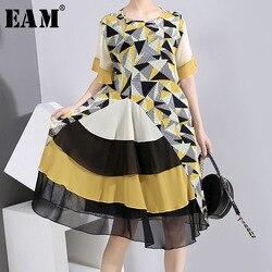 Женское длинное шифоновое платье EAM, желтое свободное платье с круглым вырезом и рукавом до локтя, весна-лето 2020, 1U652