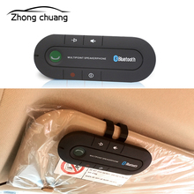 Bluetooth hands-free car kit wireless bluetooth speaker mobile phone MP3 music player sun visor clip-on speakerphone and car cha цены онлайн