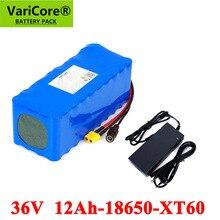 Varicore 36v 12ah 18650 li ion bateria bloco equilíbrio motocicleta carro elétrico bicicleta scooter com bms + 42v 2a carregador