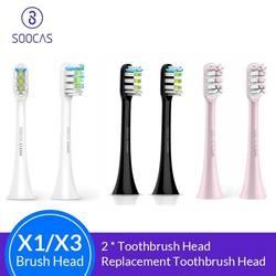 Soocas X3 X1 X5 головки зубных щеток для Xiaomi Mijia X3 насадка для зубной щетки оригинальная звуковая электрическая Замена насадки зубных щеток 2шт