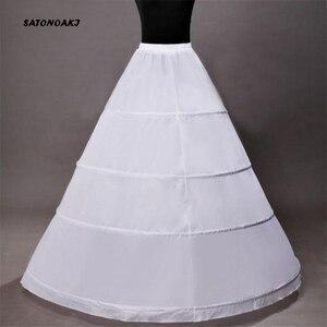 Image 1 - Бальное платье высокого качества, Свадебный подъюбник, 4 Обручи из кринолина, скользящая Нижняя юбка для женщин, пышная юбка для невесты, аксессуары, нижнее платье