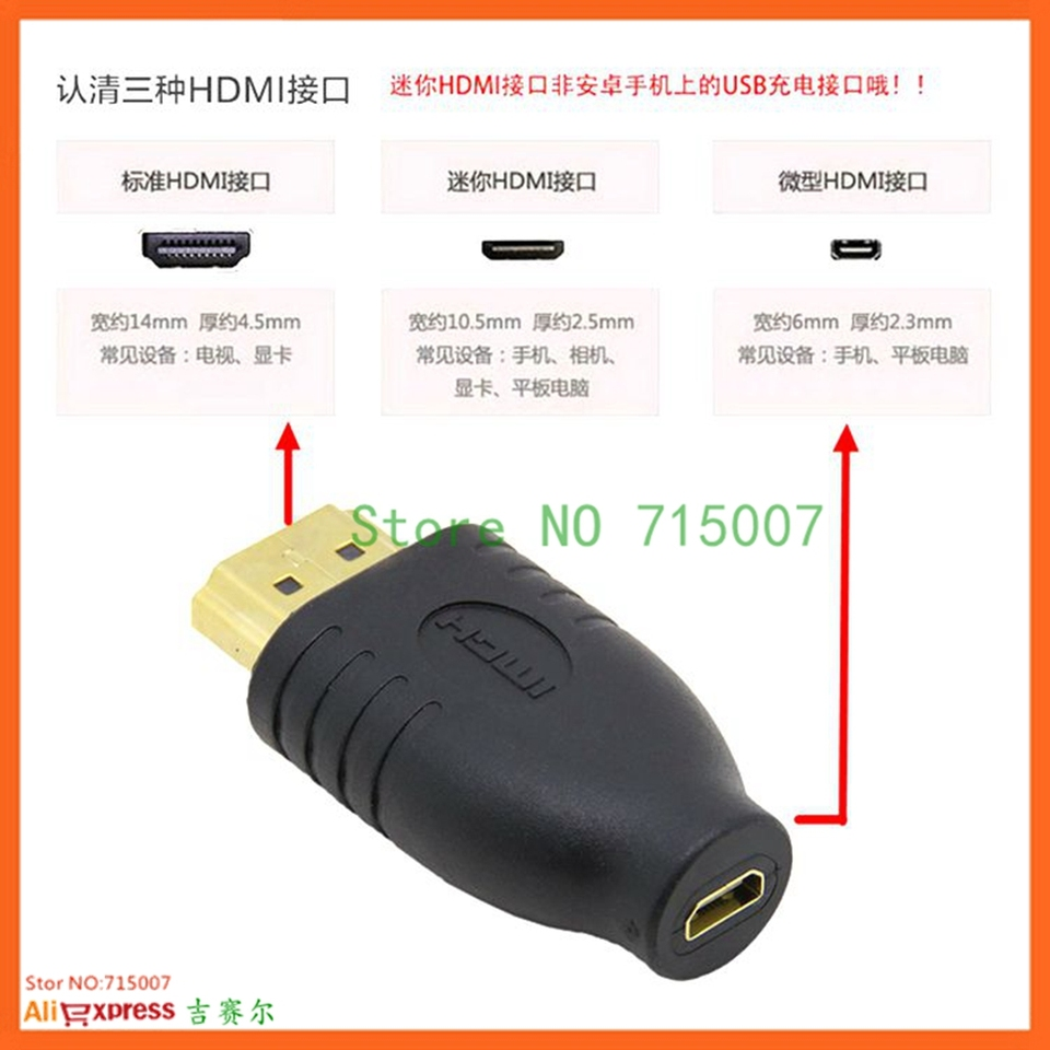 0.1m, Micro HDMI Male to Mini HDMI Female Type D Micro HDMI v1.4 Socket Male to Type C Mini HDMI Female Convertor Adapter Cable 15cm