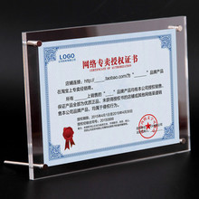 Free Shippinig (4 Pcs/Lot) Acrylic Clear 5 Inch 165x129mm  Photo Frame European Creative Picture Crystal Can Customize