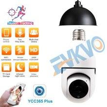 IP-камера с разъемом E27, Wi-Fi PTZ, автоматическое слежение, водонепроницаемая, легкая установка, для использования дома и на улице