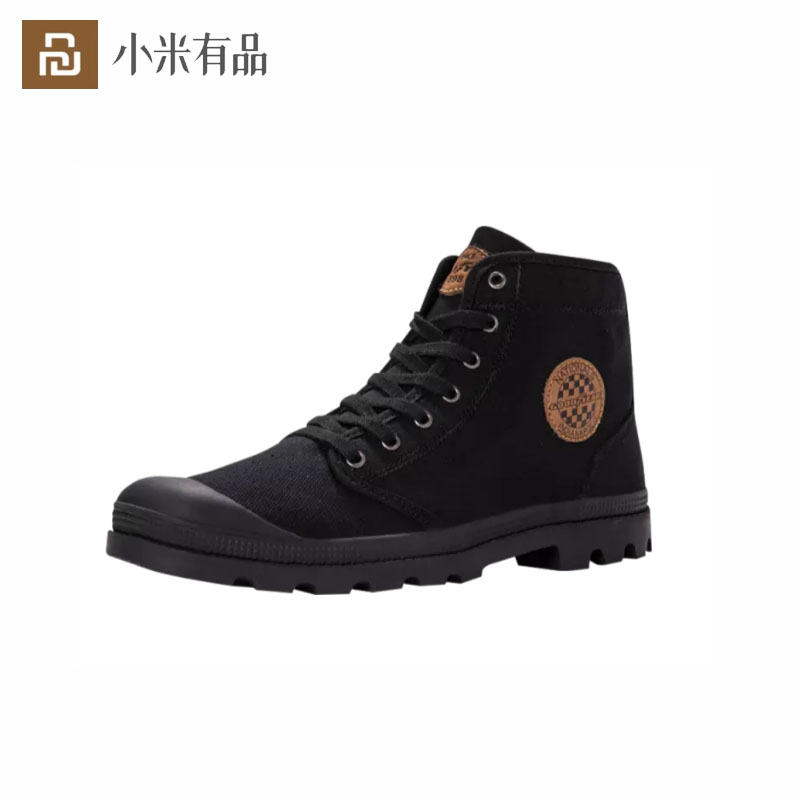 Xiaomi Mijia GOODYEARMijia GOODYEAR Non slip Tire Rubber Canvas Shoes Breathable Men Sneakers Casual Shoes Sports Running Shoes|Smart Remote Control| - AliExpress