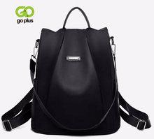 Рюкзак goplus с защитой от кражи Модный Универсальный дорожный