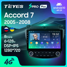 Teyes Spro Plus Voor Honda Accord 7 Cm Uc Cl 2005 - 2008 Auto Radio Multimedia Video Player Navigatie Gps geen 2din 2 Din Dvd