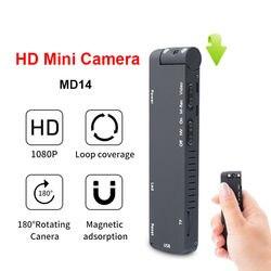 MD14 mini kamera magnetyczna 1080P HD noktowizor wykrywanie ruchu mikro kamera DV mała mikro kamera