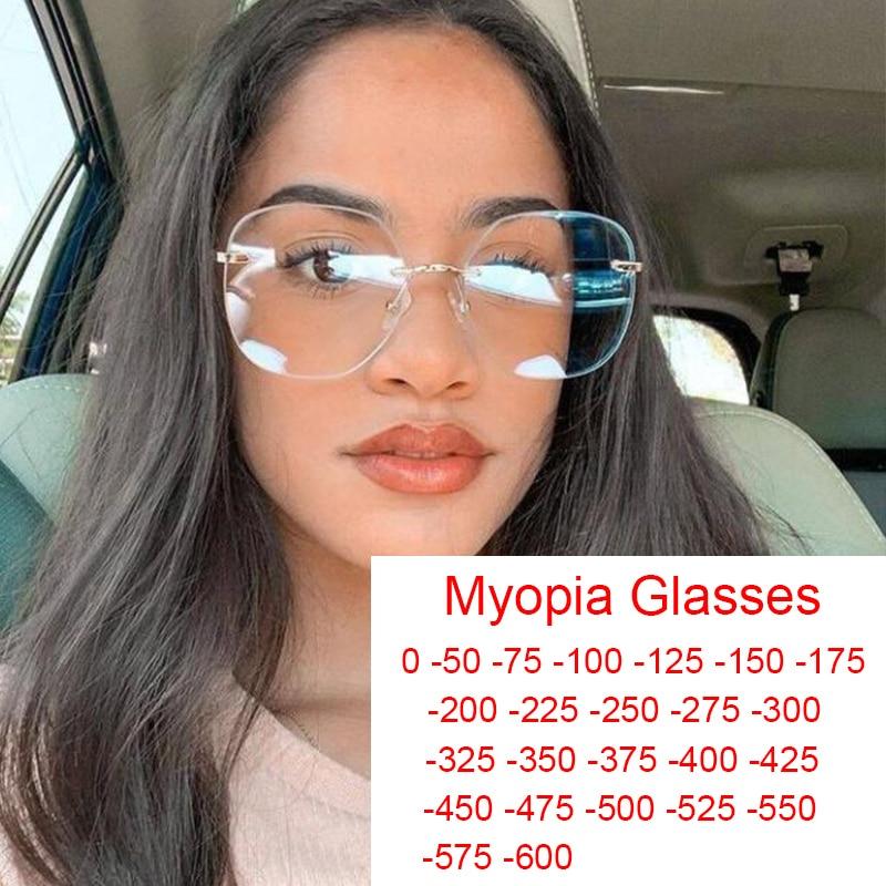 Gafas para miopía sin montura con bloqueo de luz azul, lentes de moda para mujer, dioptrías graduadas con bloqueo de luz azul, menos 1, 2, 3, 4, 5 y 6