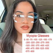 Lunettes de myopie sans bords pour femmes, verres de Prescription, blocage de la lumière bleue, dioptrie moins 1 2 3 4 5 6