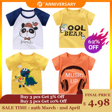 Baby T-Shirt Tops Fashion Kids Clothes Bear Pattern Boys Clothes Tee Summer Short Sleeve Girl Tops Clothing