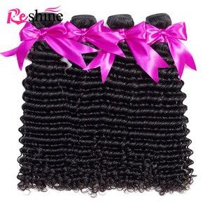 Image 2 - Reshine 브라질 곱슬 곱슬 머리 4 묶음 거래 100% 인간의 머리카락 제리 컬 위브 번들 10 26 인치 레미 헤어 익스텐션