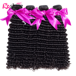 Image 2 - Reshine ברזילאי קינקי מתולתל שיער 4 חבילות חבילות 100% שיער טבעי ג רי קורל Weave חבילות 10 26 inch רמי שיער תוספות