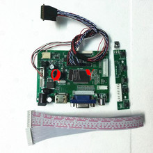 Комплект работать в течение LP156WH4-TLN3 1366x768 контроллер плата драйверная 2AV дистанционного ЖК-дисплей Экран панель дисплей светодиодный совмес...