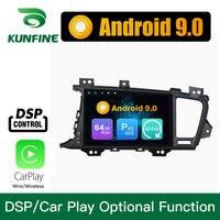 Android 9.0 Octa Core 4GB RAM 64GB ROM Car DVD GPS Navigation Multimedia Player Car Stereo for Kia K5 Optima 2014 Radio