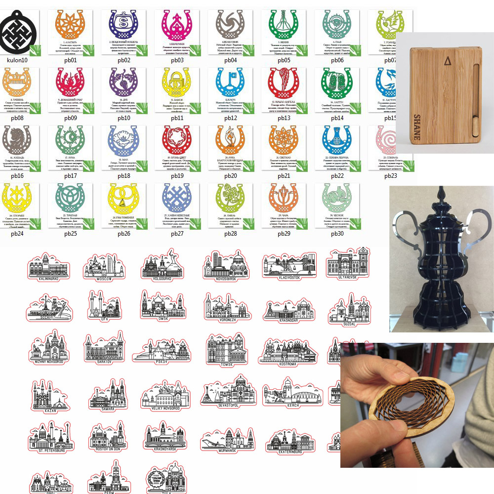 123 Badges Trinkets Magnets Coins Design Vector Design Drawing Files For CNC Laser Cutting Files