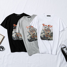 Mens high quality T-shirt new design street style loose cool skull printed men T shirt casual short sleeve o-neck cotton