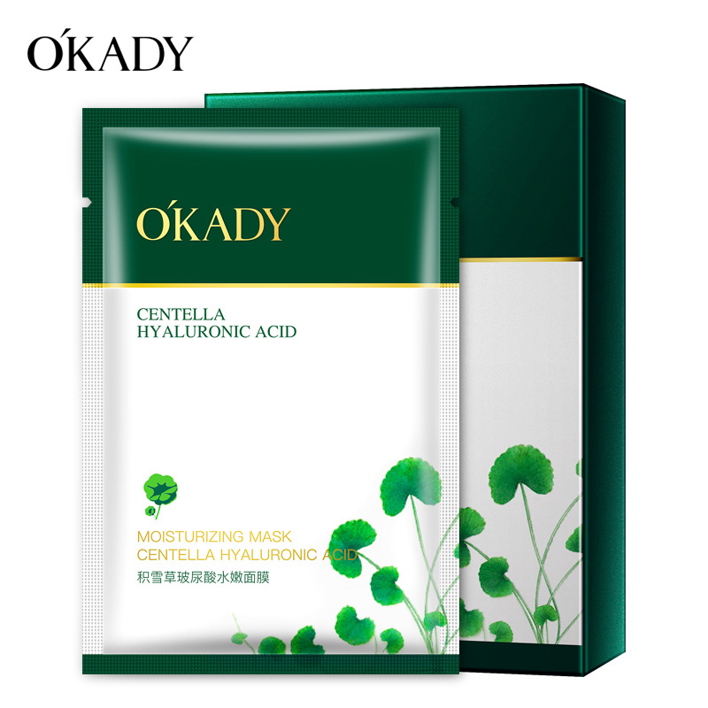 Ope Snow Grass Glass Uric Acid Water Tender Mask Nourishing The Skin Moisturizing Surface Membrane Water
