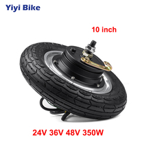 цена на 10 inch Adult Electric Scooter 24V 36V 48V 350W Motor Wheel DC Brushless Motor With Tire bicicleta electrica Electric Bike kit