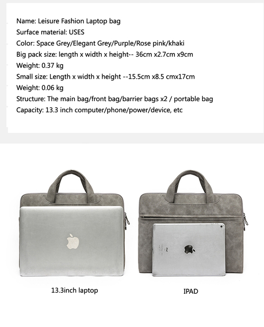 T15 Fashion Laptop Bag 13.3inch Waterproof Notebook Bags USES Sleeve For Ipad Computer Shoulder Handbag Briefcase Gray Purple