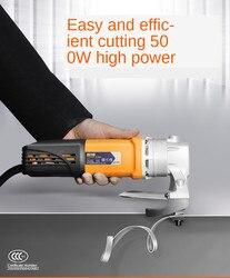 Elektrische schneiden schere Elektrische Metall Scheren Hand Werkzeuge für Schneiden Eisen, Weichen Stahl Platten, Farbe Stahl Fliesen, verzinktem Blech