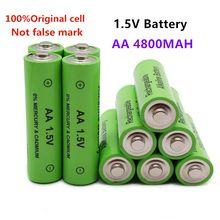4 20 20 pçs 1.5v nova marca aa bateria recarregável 4800mah 1.5v novo alcalino recarregável batery para led luz brinquedo mp3 frete grátis