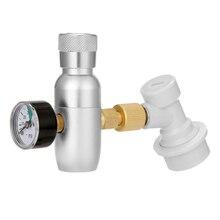 Homebrew Kegging понижающий давление клапан шаровой замок мини Регулируемый CO2 зарядное устройство домашнее ПИВОВАРЕНИЕ Пивной Напиток Инструмент аксессуары 60 PSI