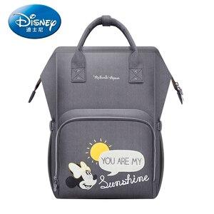 Image 3 - Disney mamá bolsa de pañales de maternidad mochila de viaje de gran capacidad bolso de bebé cochecito bolsa de pañales de bebé cuidado de aislamiento bolsas