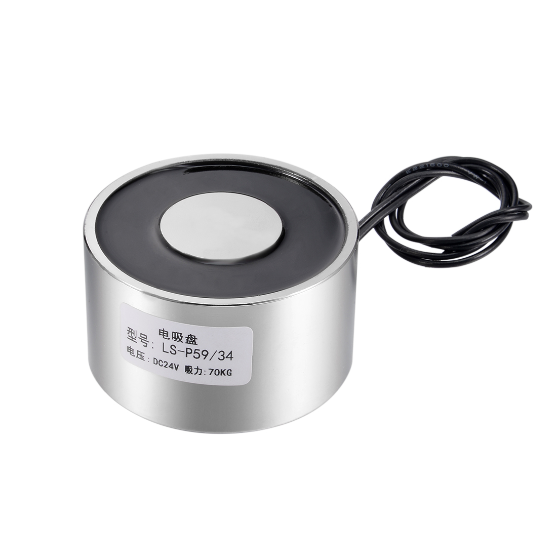 Uxcell 59mm X 34mm DC24V 0.5A 700N Sucking Disc Solenoid Lift Holding Electromagnet