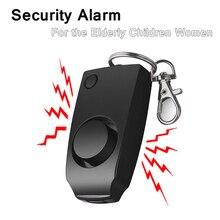 מעורר 130dB נשים אבטחה להגן התקפת הגנה עצמית חירום Keychain אנטי אונס חזק Keychain חירום אזעקה